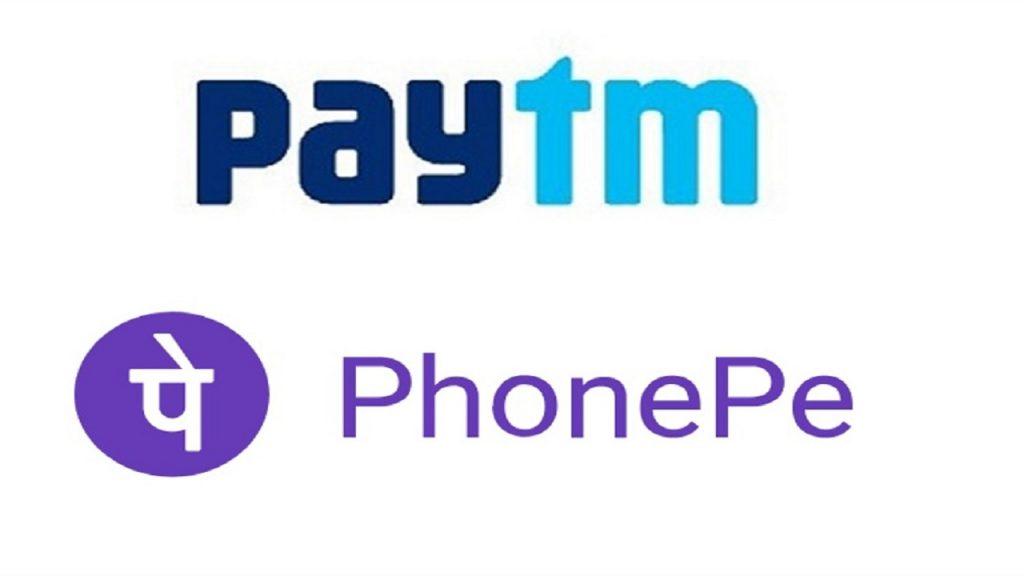 Paytm Cam show, PhonePe Cam show